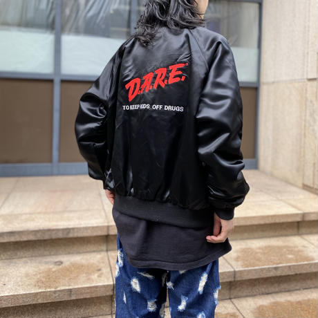 "80s ""D.A.R.E TO KEEP KIDS OFF DRUGS."" jacket"