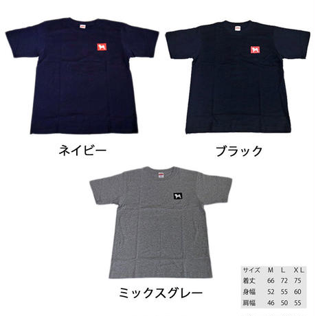Tシャツ(男女兼用) スクエア デザイン
