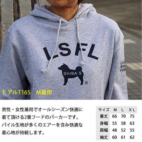 プルオーバーパーカー(男女兼用) LSLF フロントロゴ デザイン