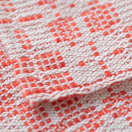 itori Hand-woven place mat