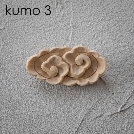 kibori brooch tori 5types kumo 3types
