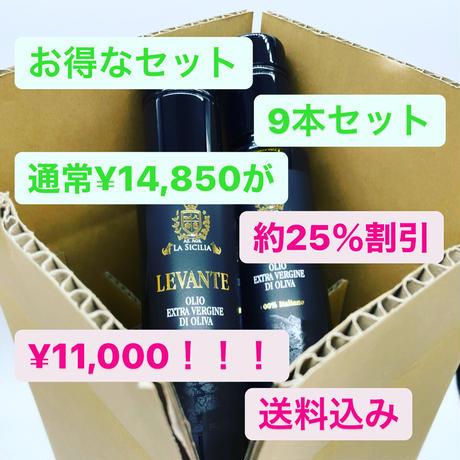 9本エコパック【レヴァンテ ラ シチリア】EXバージンオリーブオイル100ml瓶