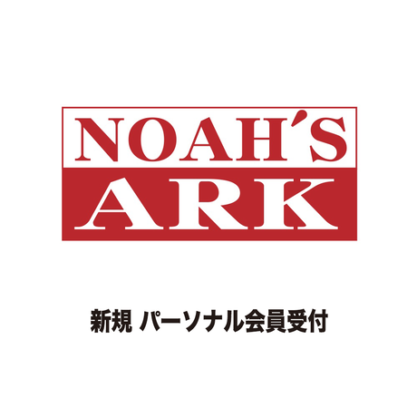 オフィシャルファンクラブNOAH'S ARK 新規パーソナル会員受付