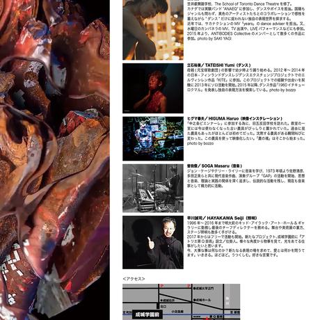 【応援チケット2000】ヒグマ春夫の映像パラダイムシフトVol.89