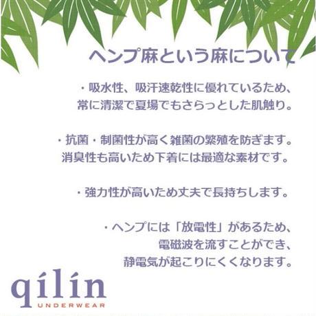 【オールHEMP】オールヘンプ深履きクロッチUPショーツ
