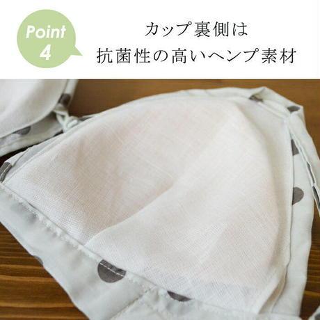 【大きめサイズ】水玉 しっかりFブラ(D~Gカップ用アンダー65~90内側ヘンプ100%)