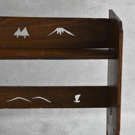 古道具部 波千鳥引き出し付き本棚