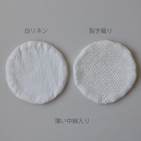 糸.so  裂き織りコースター まる 白