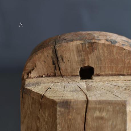 古道具部 大きな木のオモリ