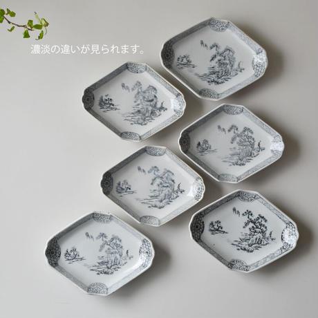 古道具部 印判菱型皿