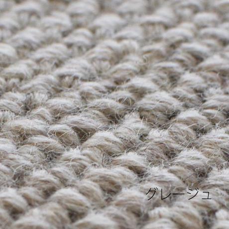 毛糸のティーマット