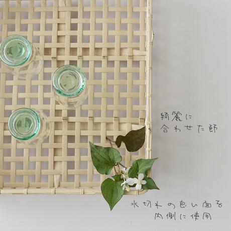 竹編みの四角い水切りかご 【予約販売】11月・12月発送分