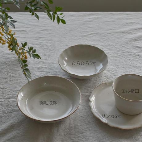 たくまポタリー 5寸鉢 ひらひら つや白