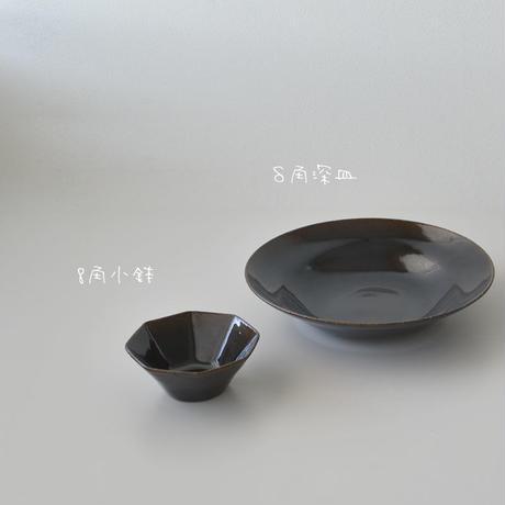 たくまポタリー 小鉢  八角 黒飴
