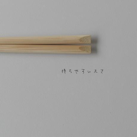 公長齋小菅 竹製盛り付け箸