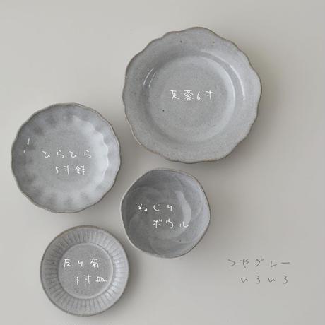 たくまポタリー 6寸皿 芙蓉 つやグレー