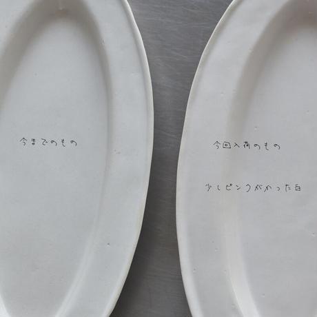 端田敏也 スリムオーバルプレート