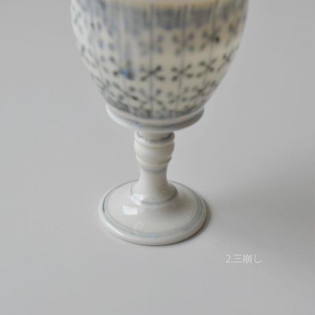 マイケル・ケリー 安南手ワインカップ 伝統柄