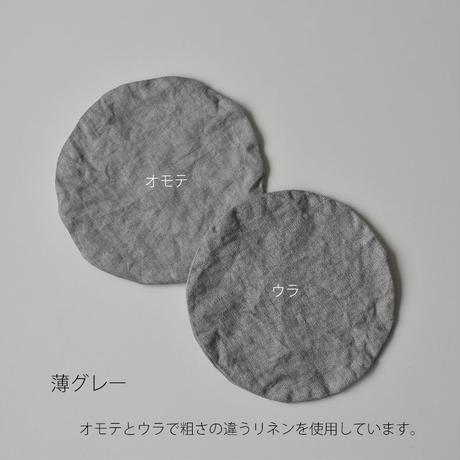 糸.so まるコースター 煤色(薄グレー)・古色(濃グレー)
