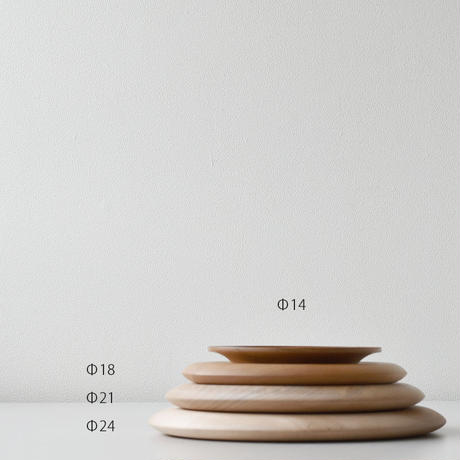 欅の木皿  two-tone