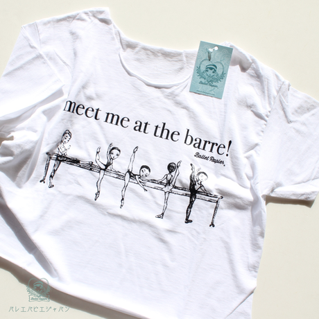 [Ballet Papier] T-SHIRT CROPPED  'AT THE BARRE'