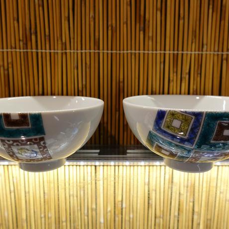 清山窯夫婦飯碗(石田畳小)