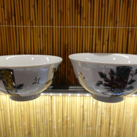 銀泉窯夫婦飯碗(色絵牡丹小)