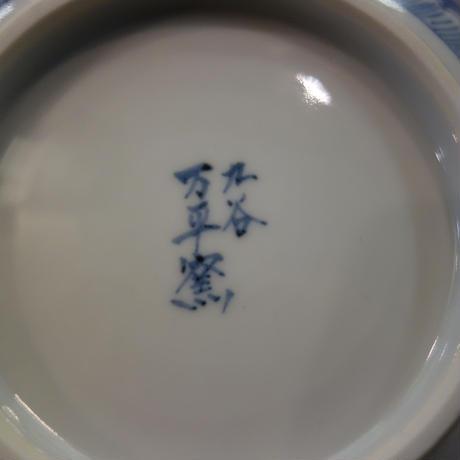 万平窯8号鉢古伊万里風