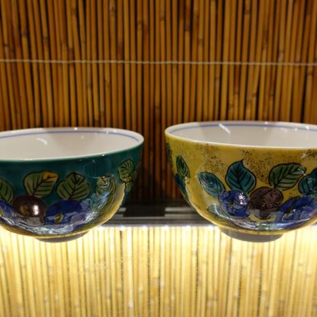 秀山窯夫婦飯碗(椿小)