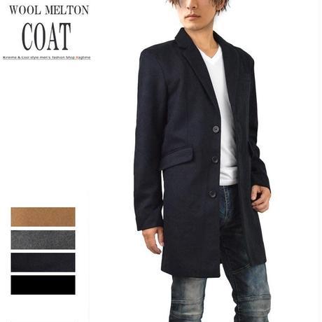 コート ロング メンズ コート ロングコート ウール メルトン 厚手 ウール メルトン