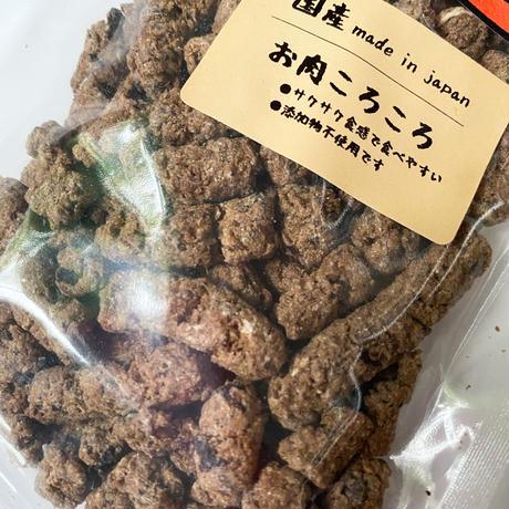 【Bon・rupa /ボン・ルパ】お肉ころころ