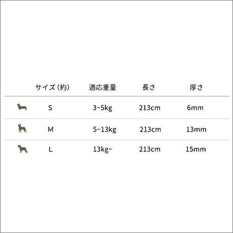 【Found My Animal /ファウンドマイアニマル】OMBRE DOG LEASH    (オンブレドッグリード)ABACO