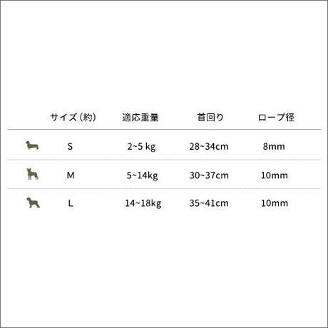 【Found My Animal /ファウンドマイアニマル】OMBRE DOG COLLAR    (オンブレドッグカラー)首輪  Indigoインディゴ