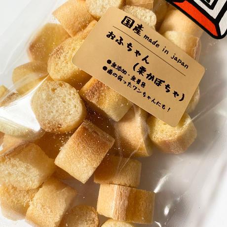 【Bon・rupa /ボン・ルパ】おふちゃん