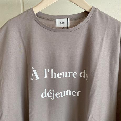 【siro de labonte シロ】lunchtime pullover-grayge