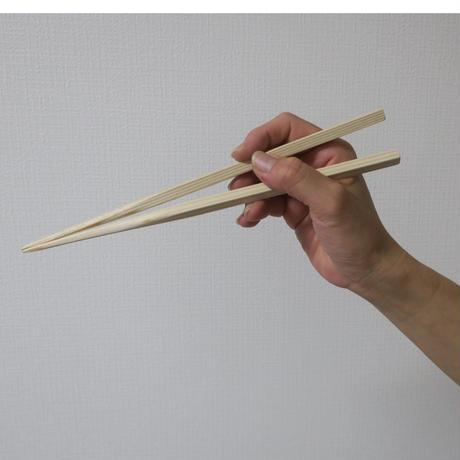日本の天然木でつくる 手づくりお箸キット
