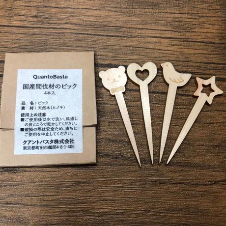 国産ヒノキのピック 4本セット
