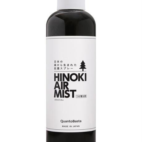 HINOKI  AIR  MIST  つけ替え用
