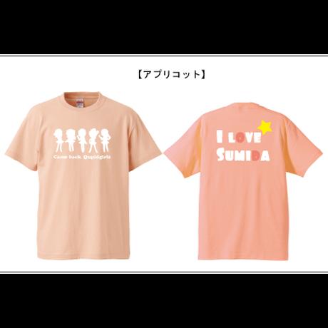 帰ってきたキューピッドガールズTシャツ(★名入れあり★)