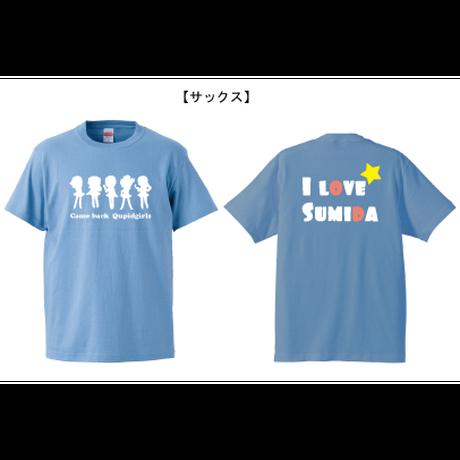 帰ってきたキューピッドガールズTシャツ(名入れなし)