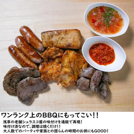 BBQセット(5~6人前)
