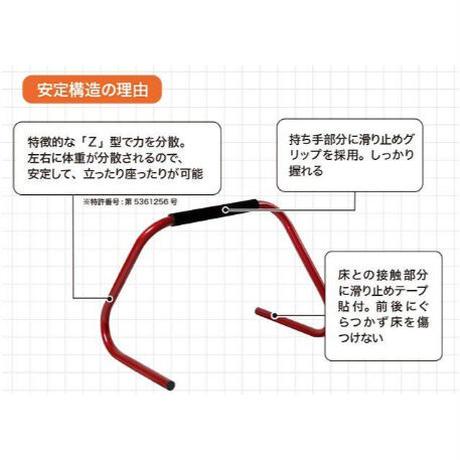 ストッパー付き「スタンバーカンタ」 立ち上がり補助手すり【組立不要】 日本製