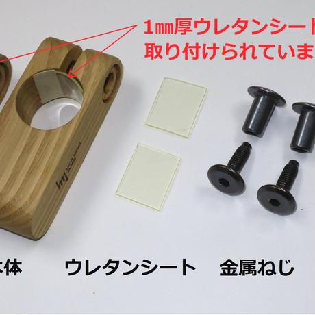 ストッパー付き「スタンバーレイナ」 立ち上がり補助手すり【組立不要】 日本製