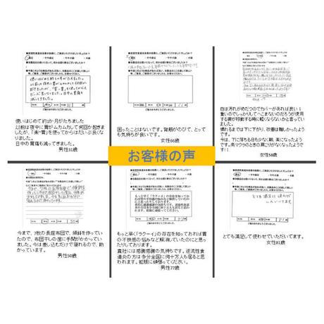 「ラクーイ15度+ラクア」背上げマット 逆流性食道炎・胃全摘術後などに  安心の日本製!