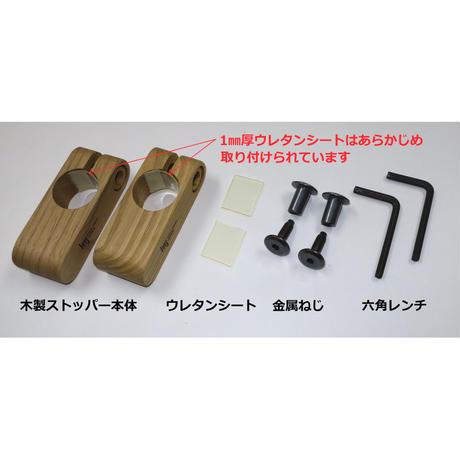 ストッパー付き「スタンバーチコ」 立ち上がり補助手すり【組立不要】 日本製