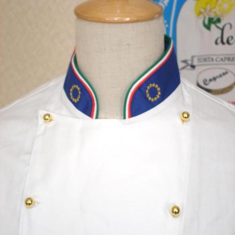 【イタリア製】コックコート ユーロ・イタリー(イタリア国旗柄・欧州旗刺繍入り)エゴシェフ