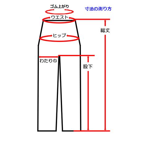 【イタリア製】コックパンツ ペッパー エゴシェフ