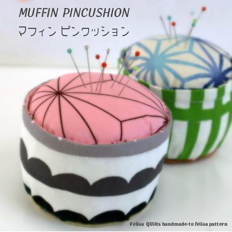 Muffin Pin Cushion マフィンピンクッション pdf pattern型紙