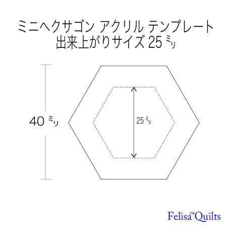 ヘクサゴン キルト アクリル定規25㍉,35㍉,45㍉の3点セット. Ruler set .