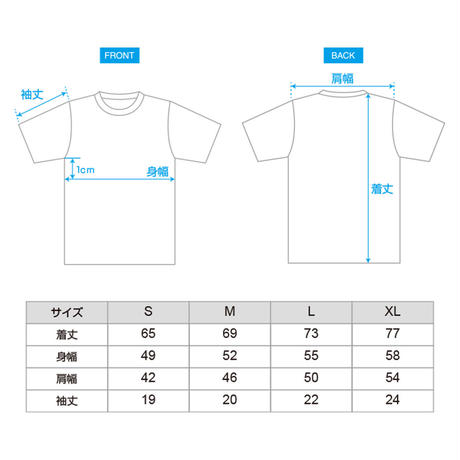 Rの異常な愛情Tシャツ【BLACK】